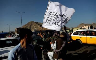 افغان طالبان کی جانب سے پابندی کے بعد ریڈ کراس نے افغانستان میں کام بند کر دیا