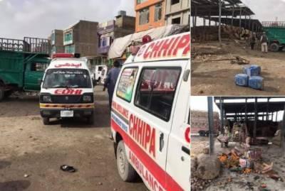 کوئٹہ ہزار گنجی کے قریب دھماکہ،16 افراد جاں بحق،30 سے زائد زخمی