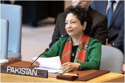 'پاکستان نے امن مشنز میں خواتین افسران کی تقرری کا ہدف ریکارڈ مدت میں حاصل کیا'