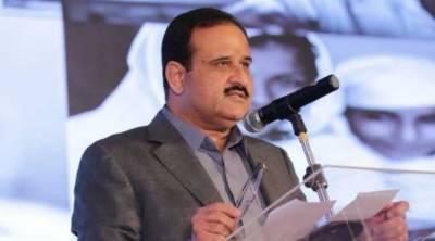 نئے بلدیاتی نظام میں عوام کو بااختیا ر بنایا جائے گا ، وزیر اعلیٰ عثمان بزدار