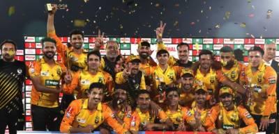 پاکستان کپ 2019 کا ٹائٹل خیبرپختونخوا نے جیت لیا