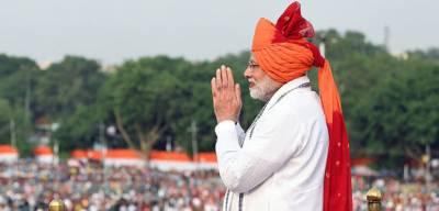 مودی حکومت پر جعلی کرنسی بھارت منتقل کرنے کا الزام