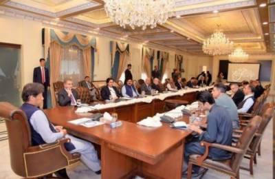 وزیراعظم کی زیر صدارت وفاقی کابینہ کا اجلاس 16 اپریل کو ہوگا