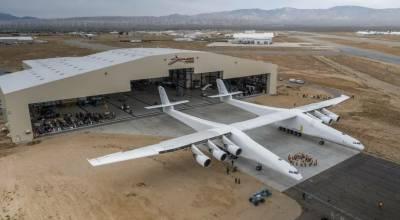 دنیا کے سب سے بڑے طیارے کی پہلی پرواز کامیابی سے مکمل