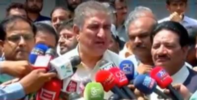 مہنگائی کی وجہ 8 ماہ کی تحریک انصاف کی حکومت کو قرار نہیں دیا جا سکتا:شاہ محمود قریشی