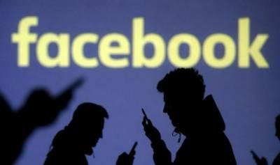 فیس بک ، انسٹا گرام اور واٹس ایپ کی سروسز پاکستان سمیت دنیا بھر میں معطل