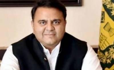 پاکستان میں شریف فیملی نے کرپشن کی داغ بیل رکھی،وزیر اطلاعات فواد چوہدری