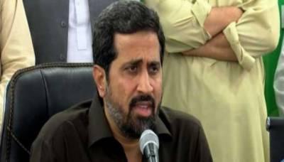 فیاض الحسن چوہان کو کابینہ میں واپس لانے کا فیصلہ