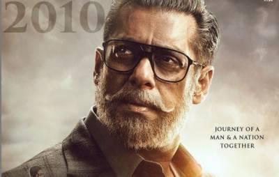 سلمان خان کی فلم بھارت کے نئے پوسٹر نے سوشل میڈیا پر ہلچل مچا دی