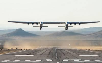 دنیا کے سب سے بڑے طیارے بوئنگ 747 کی پہلی کامیاب پرواز
