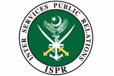 پشاور آپریشن مکمل ہو گیا، دہشتگردوں کی شناخت جاری ہے، آئی ایس پی آر