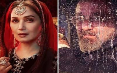 سنجے دت اور مادھوری ڈکشٹ بیس برس بعد پہلی مرتبہ نئی فلم میں ایک ساتھ