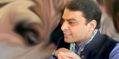 حمزہ شہباز میڈیا کے سامنے حیران کن حقائق لے آئے