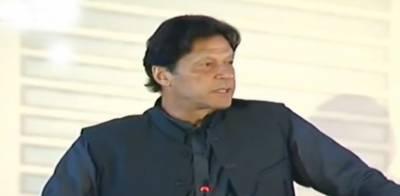نیاپاکستان ہاؤسنگ اسکیم فلاحی ریاست کی جانب پہلا قدم ، وزیر اعظم عمران خان کا تقریب سے خطاب