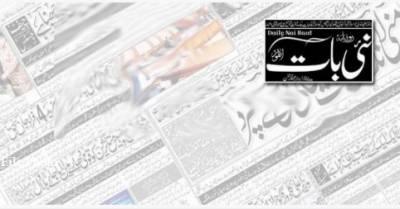 پنجابحکومتنےمعروف اخبار نئیباتکے اشتہارات بند کر دئیے