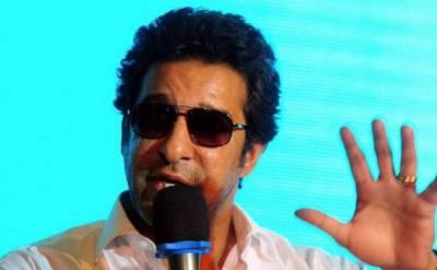 دنیا میں ورلڈ کپ ٹیموں کا اعلان ہورہا ہے اور یہاں الگ ہی تماشا لگا ہوا ہے:وسیم اکرم