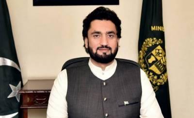'دشمن پاکستان کو ایف اے ٹی ایف اور دیگر عالمی فورم پر نقصان پہنچانا چاہتا ہے'