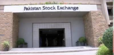 اسد عمر کا استعفیٰ،سٹاک مارکیٹ میں آج مثبت رجحان سے کاروبار کا آغاز