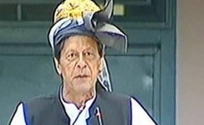 قصور پاک فوج کا نہیں اس حکمران کا تھا جس نے فوج کو بھیجا، وزیر اعظم عمران خان