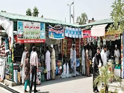 پنجاب حکومت کا صوبے کی تاریخ کا سب سے بڑا رمضان پیکیج دینے کا اعلان