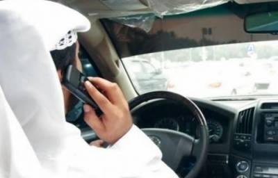 سعودی عرب میں دوران ڈرائیونگ موبائل فون کا استعمال، یومیہ 456 حادثات