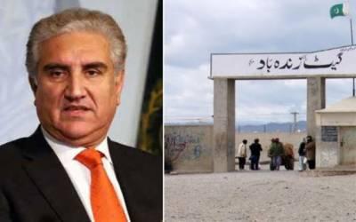 اورماڑہ میں سکیورٹی اہلکاروں پر حملے کے ذمہ داروں کی کمیں گاہیں ایران میں ہیں: شاہ محمود قریشی