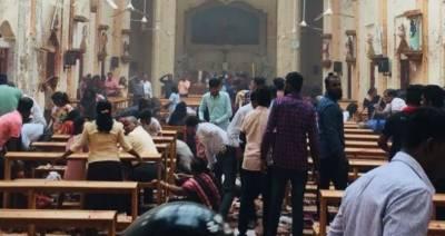 سری لنکا کا دارلحکومت کولمبو دھماکوں سے گونج اٹھا ، 200 افراد ہلاک اور 500 سے زیادہ زخمی