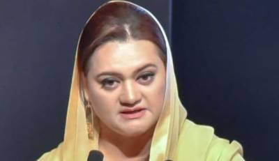 72 سال میں ملک کا اتنا نقصان نہیں ہو اجو عمرا ن خان نے 9مہینے میں کیا ہے، مریم اورنگزیب