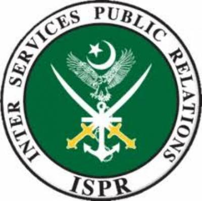 چودھری نثار اور آرمی چیف کی ملاقات کی جھوٹی خبر،پاک فوج کا انگریزی اخبار سے معافی مانگنے کا مطالبہ