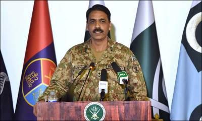 کراچی ورلڈ کرائم انڈیکس پر 70 ویں نمبر پر آ گیا، ترجمان پاک فوج