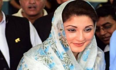 وزیر اعظم عمران خان ملک کی بدنامی کا باعث بن رہے ہیں ، مریم نواز