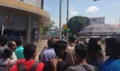 سری لنکا کے دارالحکومت کولمبو کے سینما گھر میں دھماکہ