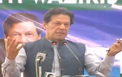 مدینہ کی ریاست کا ماڈل عدل و انصاف پر بنایا گیا تھا:وزیراعظم عمران خان
