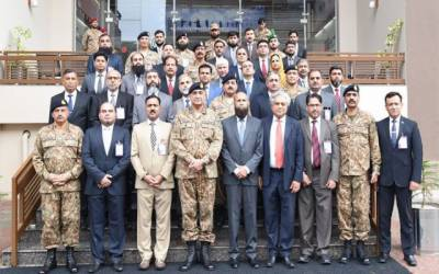 آرمی چیف نے راولپنڈی میں نیشنل یونیورسٹی آف ٹیکنالوجی کا افتتاح کر دیا