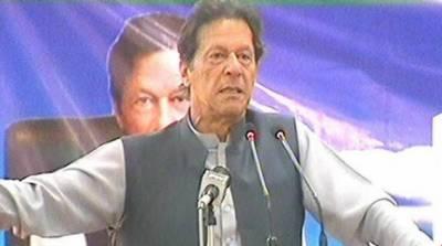 اپوزیشن دباؤ ڈال کر این آر او لینے کی کوشش چھوڑ دے ، ڈاکوؤں اور چوروں کو رعایت نہیں ملے گی، وزیراعظم عمران خان