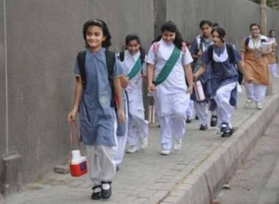 وفاقی تعلیمی اداروں میں موسم گرما کی تعطیلات کا شیڈول جاری