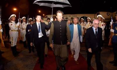 وزیراعظم عمران خان چار روزہ سرکاری دورے پر بیجنگ پہنچ گئے