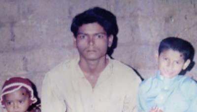 بھارتی جیل میں قید ایک اور پاکستانی جاں بحق