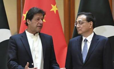 آزادتجارتی معاہدہ: 313 پاکستانی مصنوعات کو چینی منڈیوں تک ڈیوٹی فری رسائی مل گئی