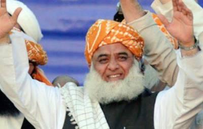 مولانا فضل الرحمان کا حکومت کیخلاف اسلام آباد میں ملین مارچ کا اعلان