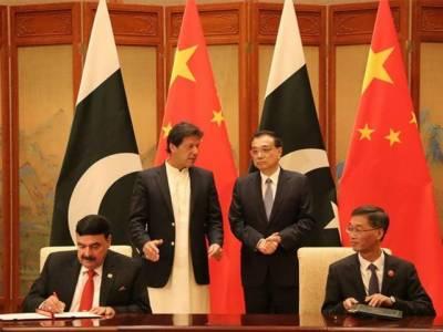 پاکستان اور چین کے درمیان ایم ایل ون معاہدے پر دستخط