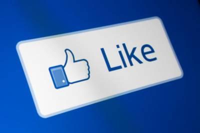 فیس بک کا لائیک بٹن دوبارہ ایکٹیو ہونے کو تیار