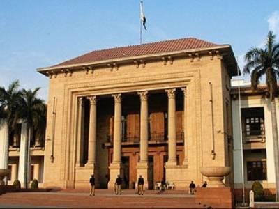 پنجاب حکومت کا آج ہی بلدیاتی بل منظور کرانے کا پلان