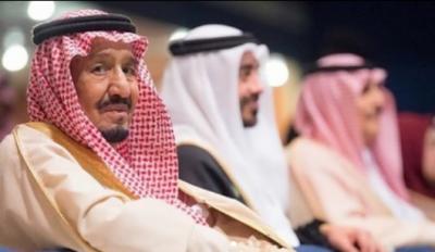 شعبان کے مہینہ میں منائی جانے والی سعودی رسم