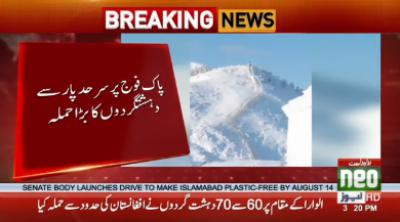 پاکستانی سیکیورٹی فورسز پر حملہ، 3 فوجی اہلکار شہید