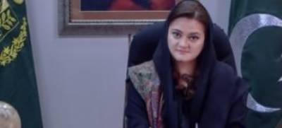 ملکی مفاد کو بڑاخطرہ وزیر اعظم عمران خان سے ہے، مریم اورنگزیب کا ردعمل