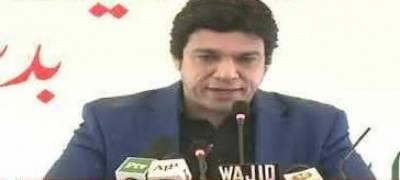 فیصل واوڈا نے10 ویں روزے سے پہلے اپنے حلقے سے نوکریاں دینے کا اعلان کردیا