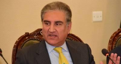 ن لیگ میں تبدیلیوں سے تاثر ابھر ا کے کوئی ڈیل ہوئی، شاہ محمود قریشی