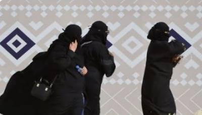 سعودی خواتین میں بے روزگاری کی شرح 35 فیصد تک پہنچ گئی