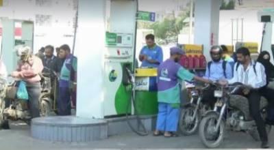 پٹرولیم مصنوعات کی قیمتوں میں ساڑھے9 روپے فی لیٹر اضافہ کردیا گیا